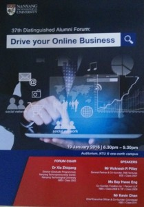 Drive your Online Business
